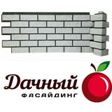 Фасадная панель (цокольный сайдинг) fineber фасайдинг дачный русская крепость, белый (1130х450мм)