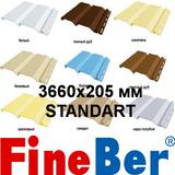 Сайдинг FineBer Standart (3,66х0,205м)