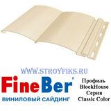 Блок хаус (BlockHouse) FineBer Cакура 3,66х0,232м