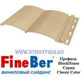 Блок хаус (BlockHouse) FineBer Сандал 3,66х0,232м