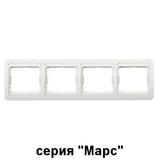 """Рамка 4-местная горизонтальная белая встраиваемая (скрытая установка) Smartbuy """"Марс"""" (SBE-02w-00-FR-4)"""