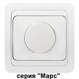 """Светорегулятор 600W 220В белый встраиваемый (скрытая установка) Smartbuy """"Марс"""" (SBE-02w-2.5-D-0)"""