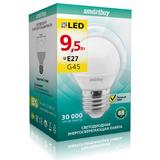 Светодиодная (LED) лампа Е27 Шар 9,5Вт 3000К Теплый свет Smartbuy-G45-9,5W/3000/E27 (SBL-G45-9_5-30K-E27) Матовая колба