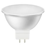 Светодиодная (LED) Лампа GU5.3 MR16 7Вт 4000К Белый свет Smartbuy-Gu5,3-07W/4000 (SBL-GU5_3-07-40K-N) Матовая колба