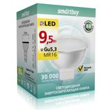 Светодиодная (LED) Лампа GU5.3 MR16 9,5Вт 3000К Теплый свет Smartbuy-Gu5,3-9,5W/3000 (SBL-GU5_3-9_5-30K) Матовая колба