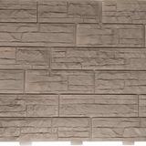 """Фасадная панель Доломит """"Скалистый Риф Премиум"""" Графит (2000х210мм)"""
