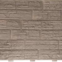 """Фасадная панель Доломит """"Скалистый Риф Премиум"""" Графит (2000х220мм)"""