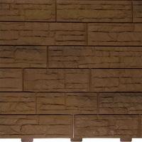 """Фасадная панель Доломит """"Скалистый Риф Премиум"""" Сафари (2000х210мм)"""