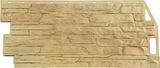 Фасадная панель FineBer Скала Бежевый (1094х459мм)