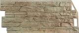 Фасадная панель FineBer Скала Песочный (1094х459мм)