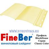 Блок хаус (BlockHouse) FineBer Шампань 3,66х0,232м