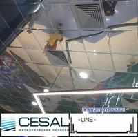 Металлический кассетный потолок с кассетой Cesal Line А08 Хром Люкс 595х595мм