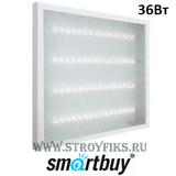 Светильник светодиодный офисный Армстронг Smartbuy SBL-uni-36W-65K Призма 595х595х19мм 36вт 6500К Холодный свет с LED-драйвером. (Универсальный встраиваемый / накладной)