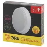 Светильник светодиодный накладной круглый Эра SPB-3-05-4K Круг матовый IP20 D155х35мм 5Вт 400Лм 4000К Белый свет