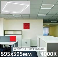 Эра SPL-7-40-4K (W) Светодиодная рамка - Светильник светодиодный офисный Армстронг 40вт 4000К Белый свет 3000 Лм 595х595х15мм без LED-драйвера (Корпус Белый)