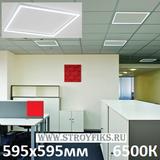 Эра SPL-7-40-6K (W) Светодиодная рамка - Светильник светодиодный офисный Армстронг 40вт 6500К Холодный свет 3000 Лм 595х595х15мм без LED-драйвера (Корпус Белый)
