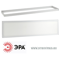 Эра SPL-FR-1195x295 Рамка для накладного монтажа светодиодных панелей 1195x295мм (SPL-6 и аналоги)