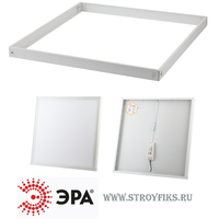 Эра SPL-FR-595x595 Рамка для накладного монтажа светодиодных панелей 595x595мм (SPL-5 и аналоги)