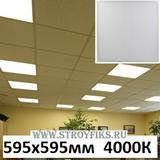 Эра SPO-1-40-4K-M Светильник светодиодный офисный Армстронг с равномерной засветкой 595х595х25мм 40Вт 3060Лм 4000К Белый свет с LED-драйвером. (Универсальный встраиваемый / накладной)