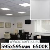 Эра SPO-1-40-6K-M Светильник светодиодный офисный Армстронг с равномерной засветкой 595х595х25мм 40Вт 3060Лм 6500К Холодный свет с LED-драйвером. (Универсальный встраиваемый / накладной)