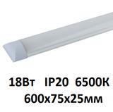 Светильник светодиодный Эра SPO-5-20-6K-M (F) матовый IP20 600х75х25мм 18Вт 1200Лм 6500К Холодный свет с LED-драйвером