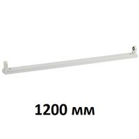 Светильник под светодиодную лампу T8 G13 1200мм Эра SPO-801-0-001-120