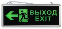 Светильник аварийный светодиодный 1,5ч 3Вт Выход-Exit -Чел-стрелка Эра SSA-101-3-20 постоянного действия, подвесной, двусторонний