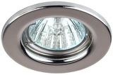 Светильник Эра ST1 CH Хром точечный встраиваемый штампованный MR16, GU5.3, 12V/220V, 50W, D=80 (Сталь)