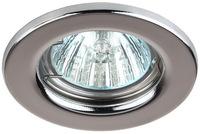 Светильник Эра ST1 CH Хром точечный встраиваемый MR16, GU5.3, 12V/220V, 50W, D=80мм (Сталь)