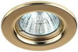 Светильник Эра ST1 GD Золото точечный встраиваемый штампованный MR16, GU5.3, 12V/220V, 50W, D=80 (Сталь)