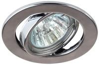 Светильник Эра ST2A CH Хром поворотный точечный встраиваемый MR16, GU5.3, 12V/220V, 50W, D=90мм (Сталь)