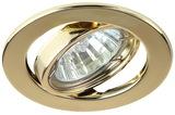 Светильник Эра ST2A GD Золото поворотный точечный встраиваемый штампованный MR16, GU5.3, 12V/220V, 50W, D=90 (Сталь)