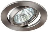 Светильник Эра ST2A SN Сатин Никель поворотный точечный встраиваемый штампованный MR16, GU5.3, 12V/220V, 50W, D=90 (Сталь)