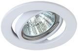 Светильник Эра ST2A WH Белый поворотный точечный встраиваемый MR16, GU5.3, 12V/220V, 50W, D=90мм (Сталь)