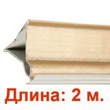 Стрингер Caveen 2 метра для кассетного потолка