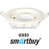 Светильник Smartbuy GX53/White Белый встраиваемый под лампу GX53 (SB-Svet-White), D=100мм