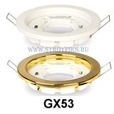 GX53 Светильники точечные встраиваемые