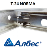 Подвесная система Т-24 БЕЛАЯ Албес Норма (Norma)