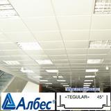 Металлический кассетный потолок с кассетой Албес Tegular 45° Белая матовая 595х595мм