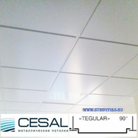 Металлический кассетный потолок с кассетой Cesal K90 Tegular 90° Белая матовая 595х595мм
