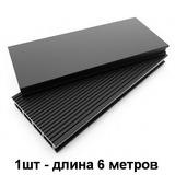 Террасная доска из ДПК (Декинг) Dimdeck (6х0,14м) Вельвет черный