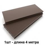 Террасная доска из ДПК (Декинг) Dimdeck (4х0,14м) Вельвет коричневый