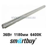 Светильник светодиодный промышленный IP65 36Вт 6400К Холодный свет 1180х80х66мм TP прозрачный Smartbuy-36W/6400K/IP65 (SBL-TP-36WPr-64K)