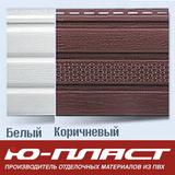 Софиты коричневые и белые Ю-ПЛАСТ (Размер:3,00х0,3м). ЦЕНА от 239 руб
