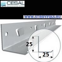 Угол пристенный 25х25х3000 Cesal 3305 Черный матовый для подвесных потолков, длина 3 метра