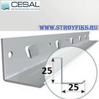 Угол пристенный 25х25х3000 Cesal С01 Жемчужно-белый (Белый глянцевый) для подвесных потолков, длина 3 метра