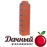 Угол наружный Фасайдинг Дачный (Fineber) Кирпич клинкерный Керамический