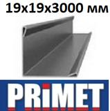 Угол 19х19 мм Primet Металлик, длина 3 метра, для подвесных потолков