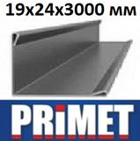Угол 19х24 мм Primet Металлик, длина 3 метра, для подвесных потолков