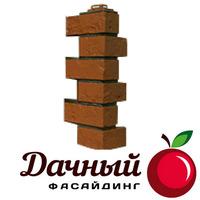 Угол наружный Фасайдинг Дачный (Fineber) Русская крепость, Керамический